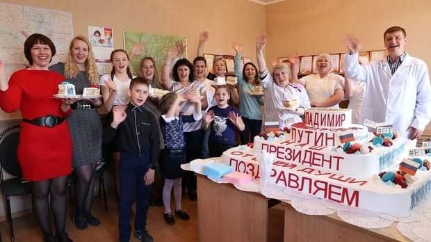 Торт в честь инаугурации Путина