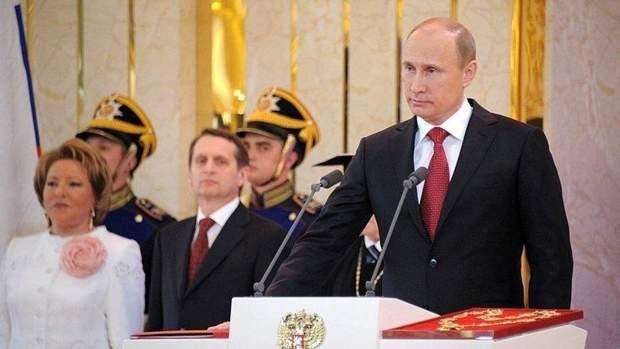 Инаугурация Владимира Путина 2018