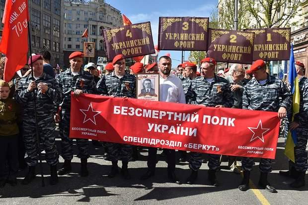 Захарченко, Москва, Росія, пропаганда, Безсмертний полк, МВС, Янукович, Беркут