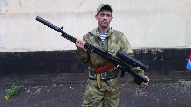 Бусигін, Вагнера, Карпати, Україна, Донбас