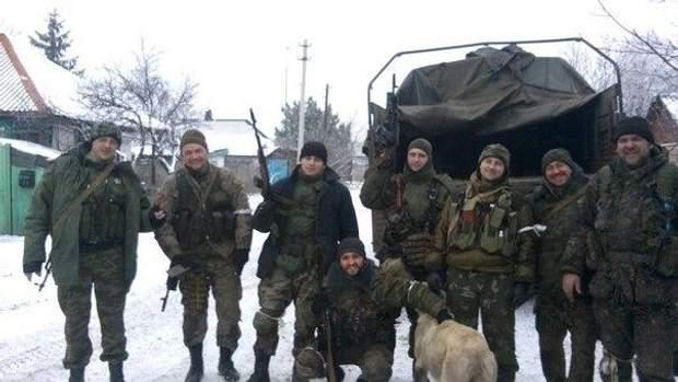 Фабриков, Вагнера, Карпати, Україна, Донбас