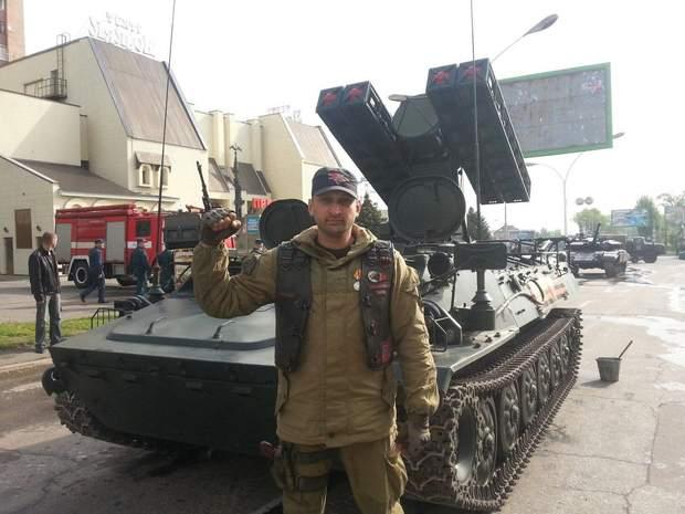 Верещагін, Вагнера, Карпати, Україна, Донбас