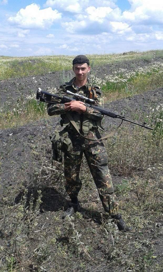 Писаревський, Вагнера, Карпати, Україна, Донбас