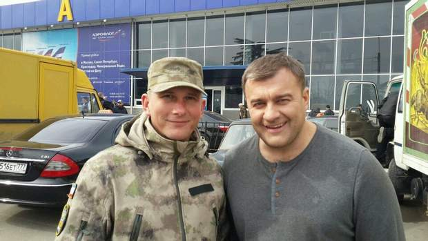 Шумейко, Вагнера, Карпати, Україна, Донбас, Крим