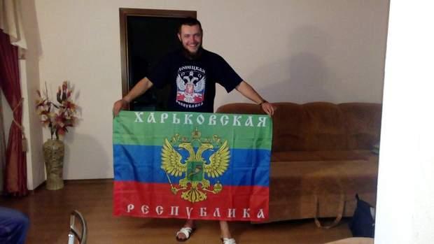 Шумілов, Вагнера, Карпати, Україна, Донбас, Харків
