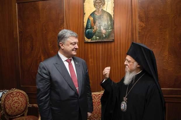 Вселенський Патріархат почав процедуру надання УПЦ автокефалії
