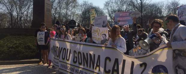 Марш за науку в Києві