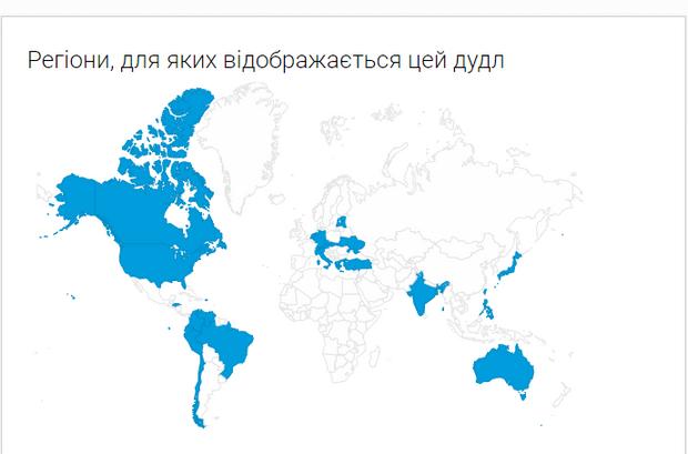 Google, дудл, День матери, интернет, праздник, май, Украина, США