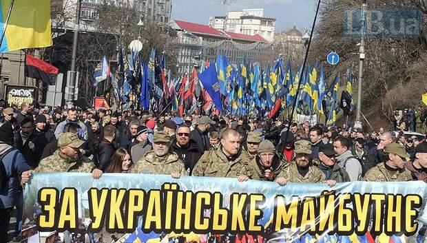 Олігархи, Україна, гроші, влада
