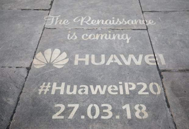 Реклама Huawei P20 і Huawei P20 Pro