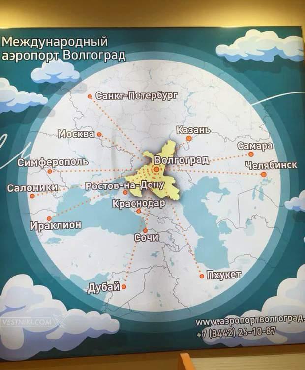 ЧС-2018 Росія карта Волгоград