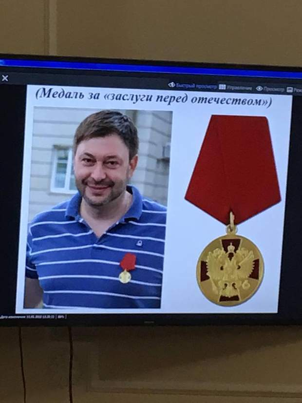Вишинський медаль