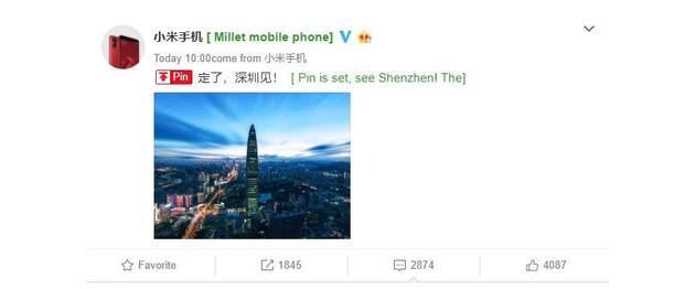 Наступна презентація Xiaomi пройде в китайському місті Шеньчжень