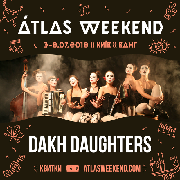 Dakh Doughters