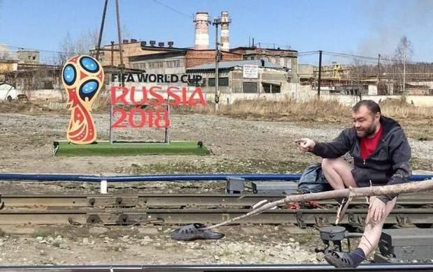 чс-2018 Росія