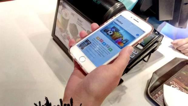 Як оплатити через Apple Pay