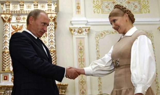 Путін Тимошенко