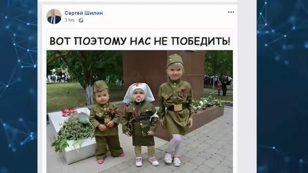 Сергій Шилін