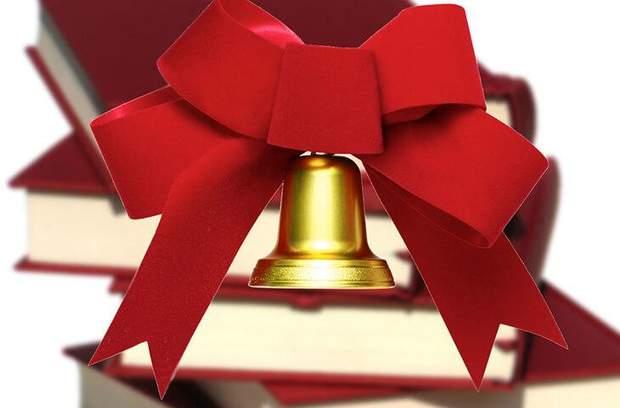 Привітання зі святом останнього дзвоника від батьків, школярів, вчителів та директора школи