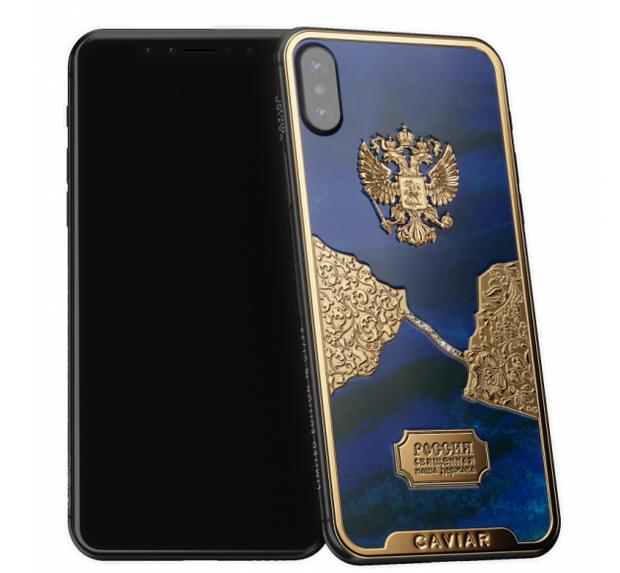 iPhone X із Кримським мостом