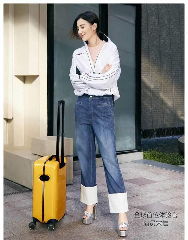 Xiaomi 90 Points Smart Suitcase