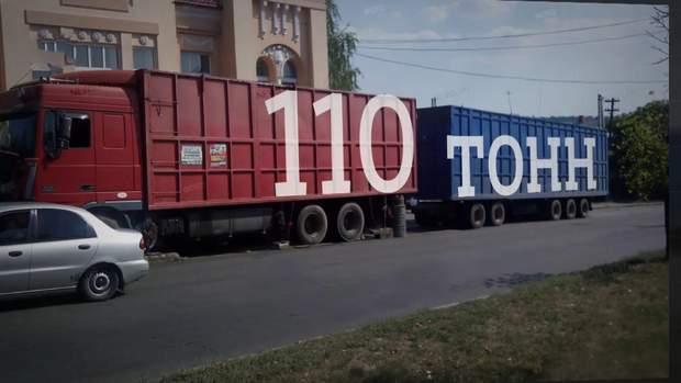 Вантажівка 110 тонн