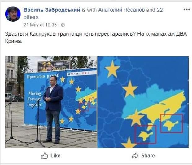 Чернівці, Крим. курйоз