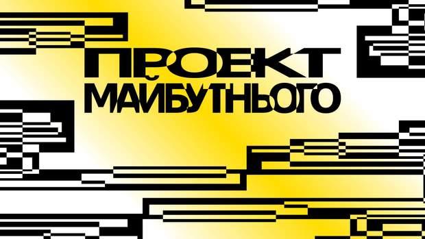 Книжковий Арсенал 2018 у Києві: повна програма фестивалю