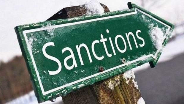 Санкції РНБО