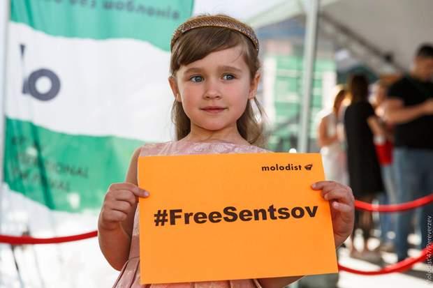 Акція на підтримку Олега Сенцова на фестивалі