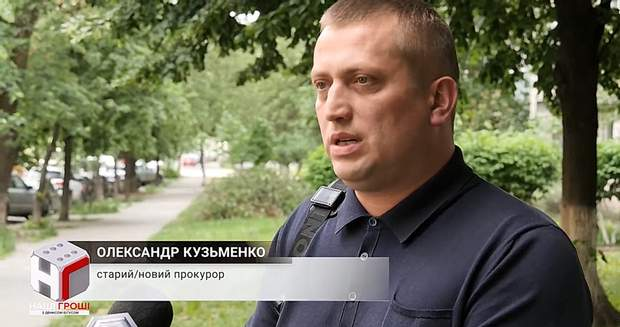 Олександр Кузьменко