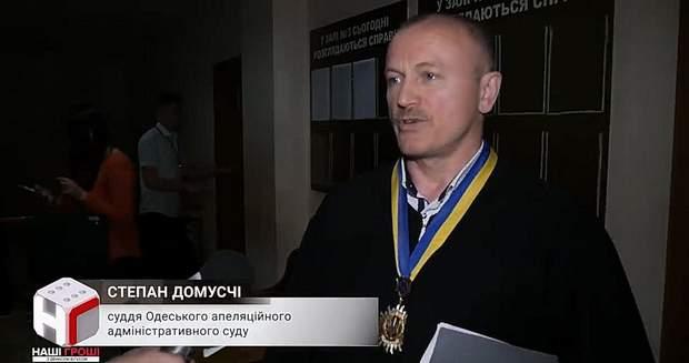 Степан Домусчі