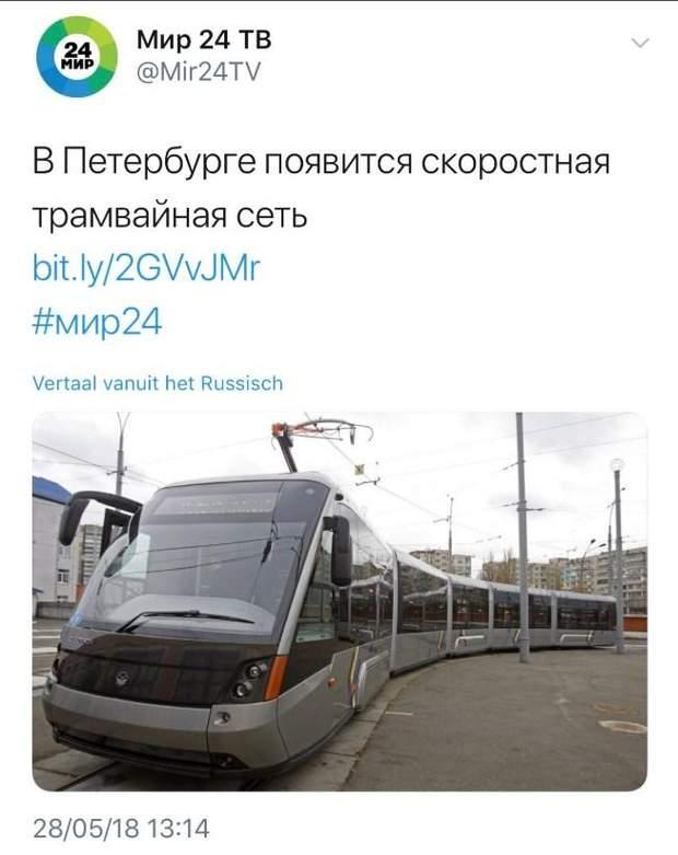 Український трамвай дивом