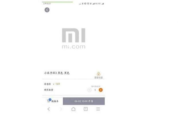 Скільки коштує Xiaomi Mi Band 3
