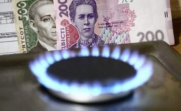 Газ Україна ціна тарифи