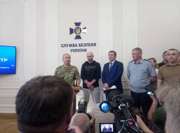 Аркадій Бабченко живий