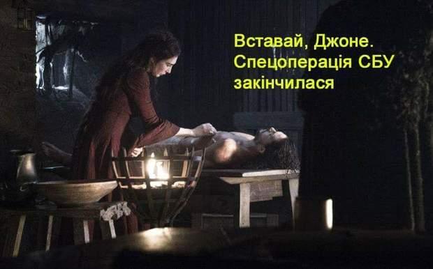 Бабченко Воскресіння