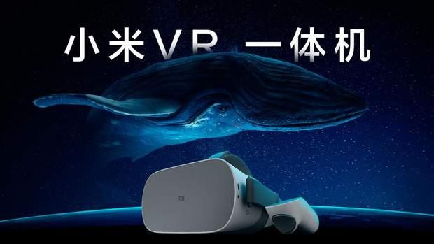 Шолом віртуальної реальності Xiaomi Mi VR (2018)