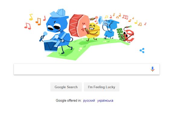 Google, дудл, День захисту дітей, діти, світ, свята, права
