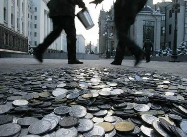 Знецінення грошей
