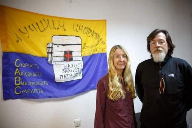 Марк та Уляна Супрун брали активну участь у Євромайдані