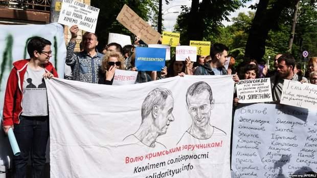 Акція на підтримку Сенцова та Кольченка
