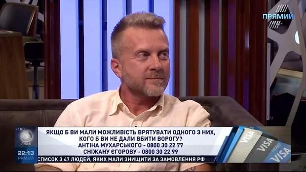 «Вбити ворога»: Єгорова зі скандалом пішла з«Прямого» через Мухарського