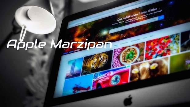 Проект Marzipan