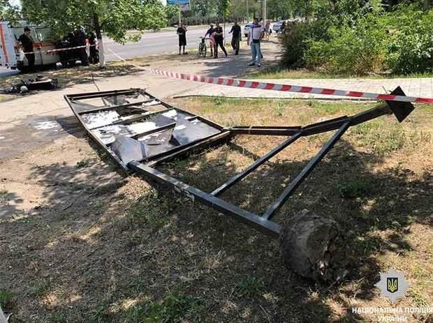 Аварія Дніпро жертви