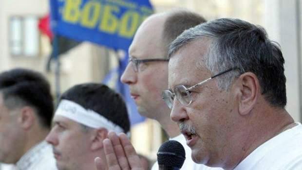Гриценко вийшов зі складу фракції
