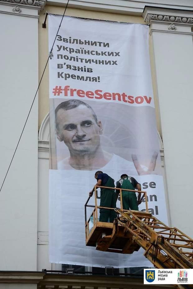 Банер Львів Сенцов