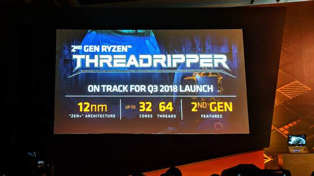AMD, Threadripper, 32 ядерний процесор