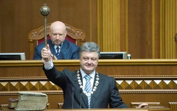 Інавгурація Петра Порошенка, яка відбулася 7 червня 2014 року