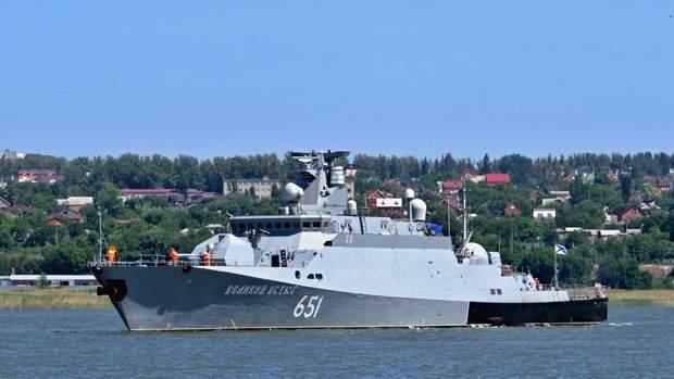 """""""Великий Устюг"""" кораблі Росія Чорне море"""
